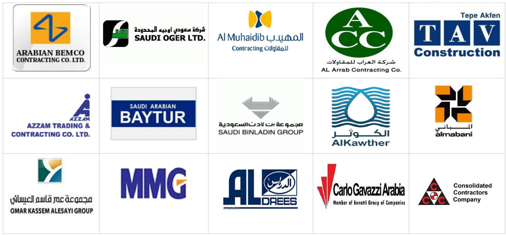 companys-logo-1-1 (1)