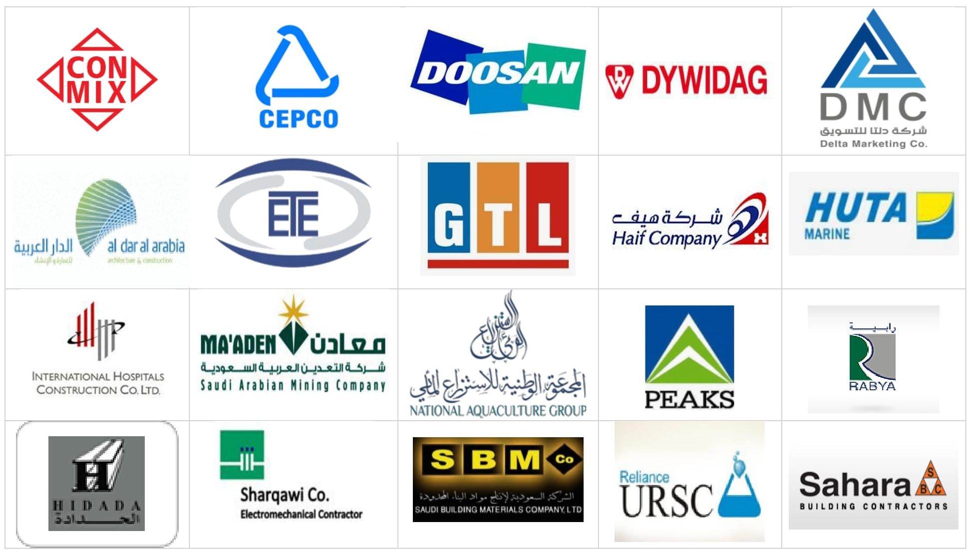 companys-logo-2-2